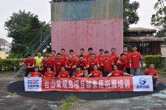 中国龙建中山拓展训练活动