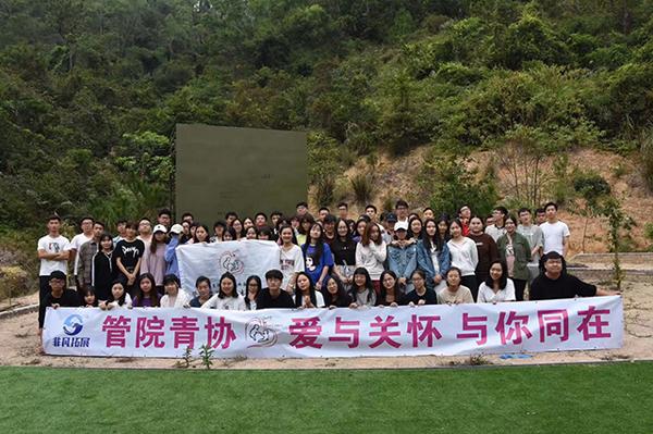 中山电子科技大学2018级拓展培训