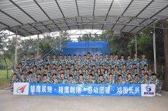 中山晶源玻璃钢化厂拓展训练