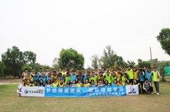 天泽生态环境2019年团队拓展训练