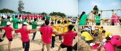 水上拓展训练项目之大型沙滩亲水