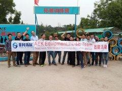 中山军训公司 香港 AEK Equipment P